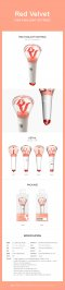 Red Velvet Mini Fanlight Keyring