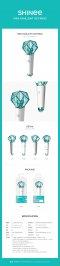 SHINee Mini Fanlight Keyring