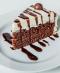เค้กชอคโกแลทเวนิส 1 ชิ้น