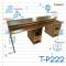 โต๊ะคอมห้องเรียน