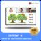 "LG IDB 86"" UHD IR-Type Touch Interactive Digital Board"