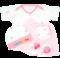 Babies Dream 5 Pieces gift set