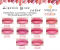 Lipstick Grow Color