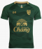 Limited Edition Thailand National Team Thai Football Soccer Jersey Shirt Changsuek Green