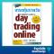 คู่มือเทรดหุ้นรายวัน : A Beginner's Guide to Day Trading Online