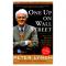 เหนือกว่าวอลสตรีท : One Up On Wall Street