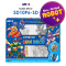 Sun Deco ROBOT (New Arrival)