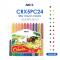 Amos Colorix Silky Crayon Classic (24 สี) ขนาด 12 mm