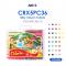 Amos Colorix Silky Crayon Classic (36 สี) ขนาด 12 mm