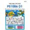 Sun Deco (Peelable Sticker) ชุดปลาทะเล, ขนม, ดอกไม้