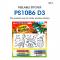Sun Deco (Peelable Sticker) ชุดไดโนเสาร์