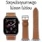 สายนาฬิกา Apple Watch สายหนัง Simple Tour (มีหลายสี)