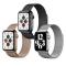 สายนาฬิกา Apple Watch สายล็อคแม่เหล็ก สแตนเลส Magnet Loop (มีหลายสี)