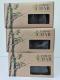 Bamboo Briquette 0.5 Kg.
