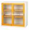 Welco (เวลโก้) WSLG14 ตู้บานเลื่อนกระจก ขนาด 4 ฟุต