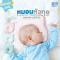 PAPA หมอนหัวทุย หมอนหลุม MEORY FOAM รุ่น PLWD57 หมอนเด็กแรกเกิด รักษาสรีระศีรษะ ลดการกดทับ Baby pillow