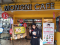 Dayicecream #0065 สาขา ชานมไข่มุกลาวา Mongni Cafe งามวงศ์วาน : )
