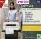 Jolimark DP760E Serial Dot Matrix Printer