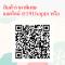 Mahada Artocarpus Thailandica All-in-One Serum
