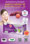 Grape seed extract-60