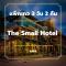แพ็คเกจกระบี่ 3 วัน 2 คืน - The Small Hotel (3-star)