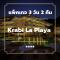 แพ็คเกจกระบี่ 3 วัน 2 คืน - Krabi La Playa Resort (4-star)