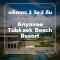 แพ็คเกจกระบี่ 3 วัน 2 คืน - Anyavee Tubkaek Beach Resort (4-star)