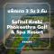 แพ็คเกจกระบี่ 3 วัน 2 คืน - Sofitel Krabi Phokeethra Golf & Spa Resort (5-star)