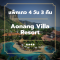 แพ็คเกจกระบี่ 4 วัน 3 คืน - Aonang Villa Resort (4-star)