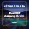แพ็คเกจกระบี่ 4 วัน 3 คืน - DusitD2 Aonang Krabi (4-star)