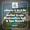 โปรโมชั่น แพ็คเกจกระบี่ 3 วัน 2 คืน - Sofitel Krabi Phokeethra Golf & Spa Resort (5-star)