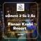 โปรโมชั่น แพ็คเกจกระบี่ 3 วัน 2 คืน - Panan Krabi Resort (4-star)
