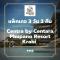 โปรโมชั่น แพ็คเกจกระบี่ 3 วัน 2 คืน - Centra by Centara Phupano Resort Krabi (3-star)