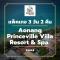 โปรโมชั่น แพ็คเกจกระบี่ 3 วัน 2 คืน - Aonang Princeville Villa Resort & Spa (4-star)