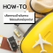 How-to  เลือกกระเป๋าเดินทาง ให้ตอบโจทย์ทุกทริป