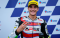 คอนเฟิร์ม! 'อิเกร์ เลโกวนา' จะแข่งขันในคลาส MotoGP 2020