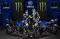 YAMAHA เปิดตัวรถแข่ง MotoGP 2019