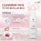 CLEANSING FACE TO TOE MICELLAR MILD