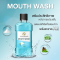 MOUTH WASH (PEPPERMINT + GRAPE)