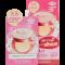 Sistar Sakura Aura BB Cream >>> ซิสต้าร์ ซากุระ ออร่า บีบี ครีม