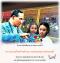โครงการสารานุกรมไทยสำหรับเยาวชนโดยพระราชประสงค์ในพระบาทสมเด็จพระบรมชนกาธิเบศร มหาภูมิพลอดุลยเดชมหาราช บรมนาถบพิตร