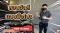 สอนขัดสีรถ ด้วยเครื่องขัดสีรถรุ่นใหม่ Shine Mate รุ่น EX620 ดูแลรถแบบมือโปร EP.3