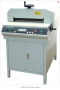 480DS Display Paper cutter