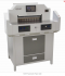 520H Programable Paper cutter