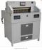 7208HD Programble Paper cutter