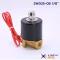 2w025-06 solenoid valve