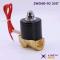 2w040-10 solenoid valve โซลินอยด์วาล์ว 2/2 เกลียว 3หุน