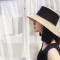 CLOCHE STRAW HAT
