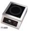 PRECISE TT-3500