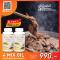 4 Mix Oil / น้ำมัน ธรรมชาติ ซื้อ 250 แคปซูล ฟรี!! 250 แคปซูล ถูกที่สุด 990 (สินค้ามีจำนวนจำกัด)